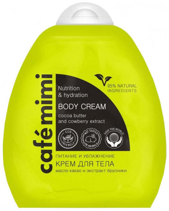 Крем для тела Cafe mimi питание и увлажнение масло какао и экстракт брусники 250 мл