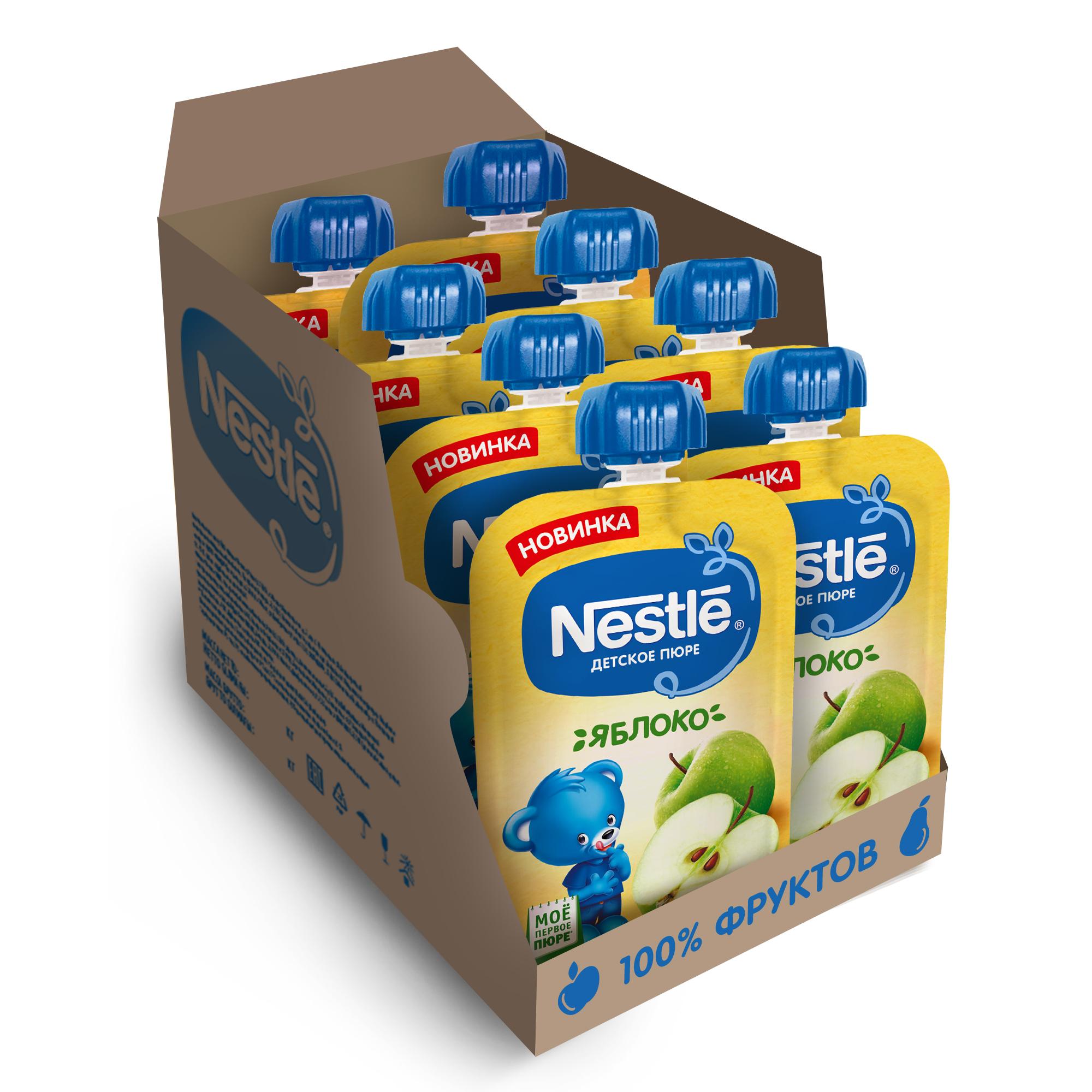 Пюре фруктовое Nestlе Яблоко, 8 штук по 90 г