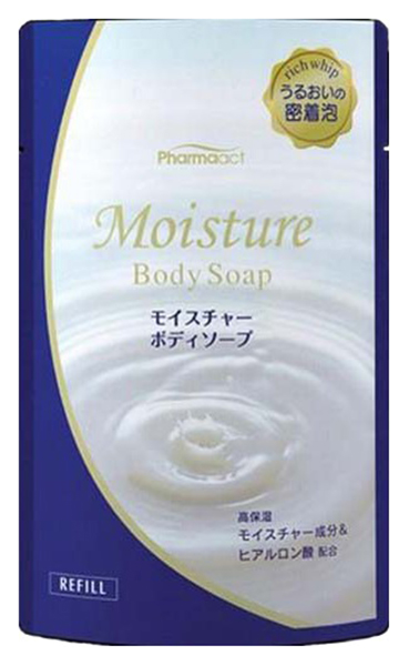 Жидкое мыло Kumano cosmetics Moisture Body Soap