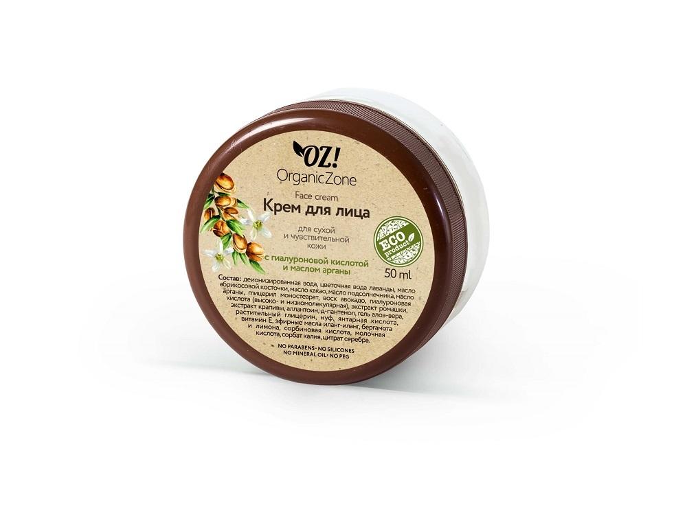Крем для лица Organic Zone с гиалуроновой кислотой и маслом арганы