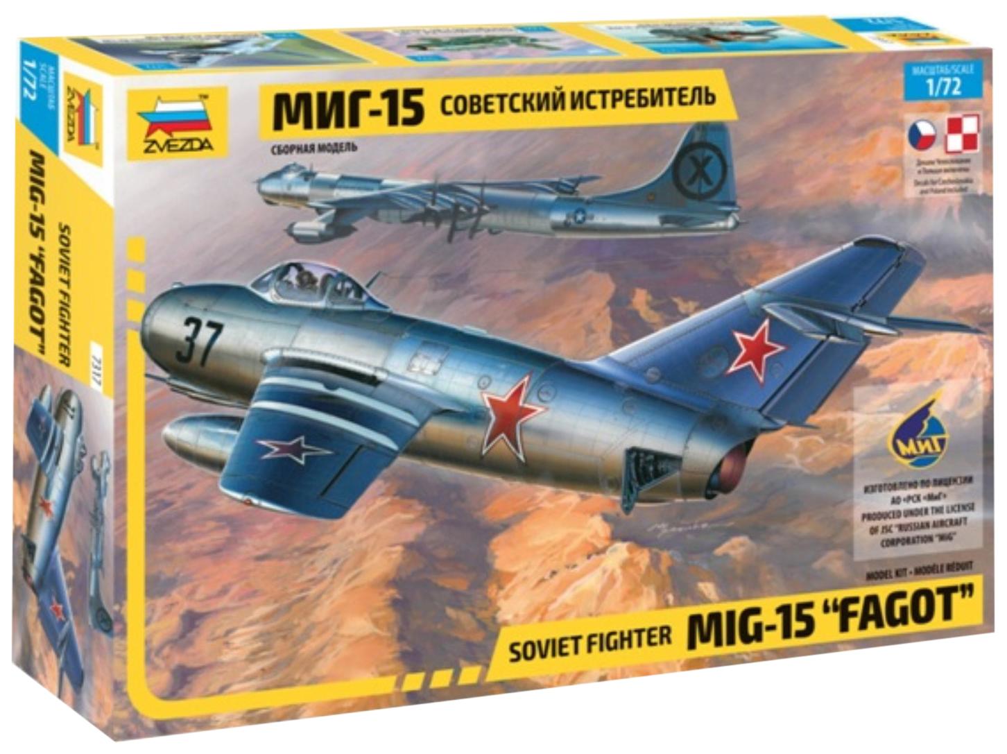 Купить Сборная модель Советский истребитель МиГ-15 Звезда, ZVEZDA, Модели для сборки