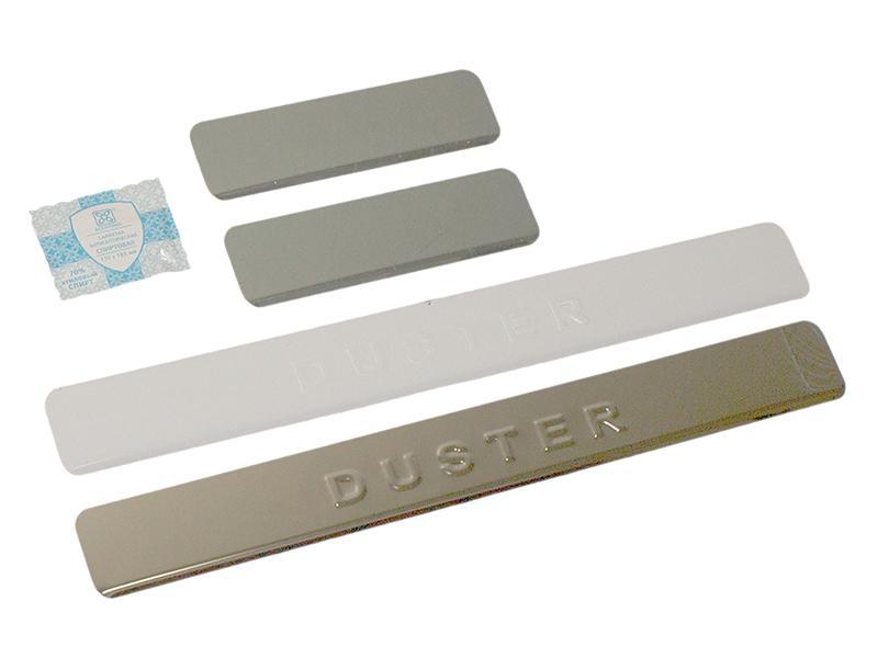 Накладки на пороги Renault Duster Dollex