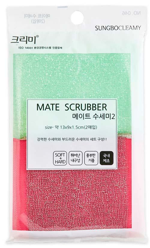 Скруббер для мытья посуды MATE SCRUBBER 2PC 2шт по цене 79
