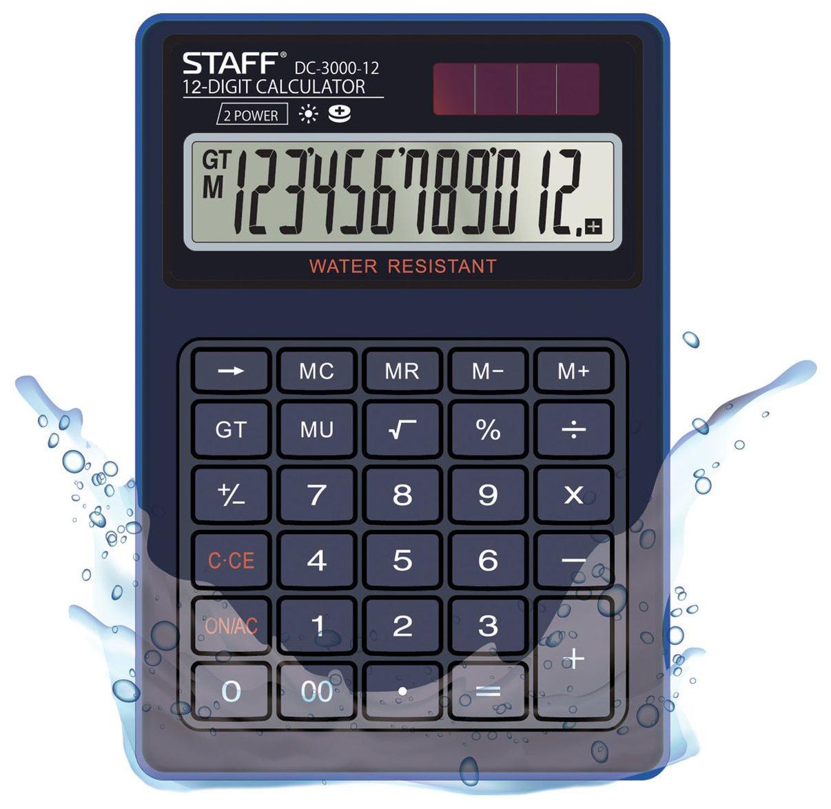 Калькулятор Staff PLUS настольный DC-3000-12, водонепроницаемый, 12 разрядов, двойное п...