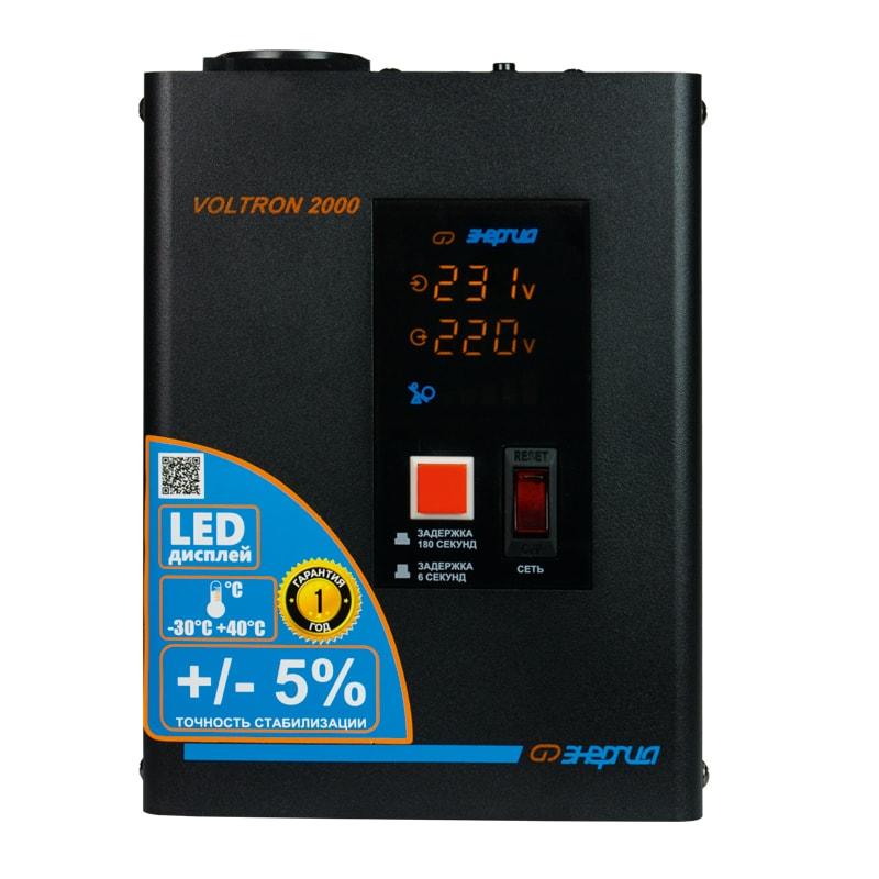 Стабилизатор напряжения Энергия Voltron 2000 (HP) фото