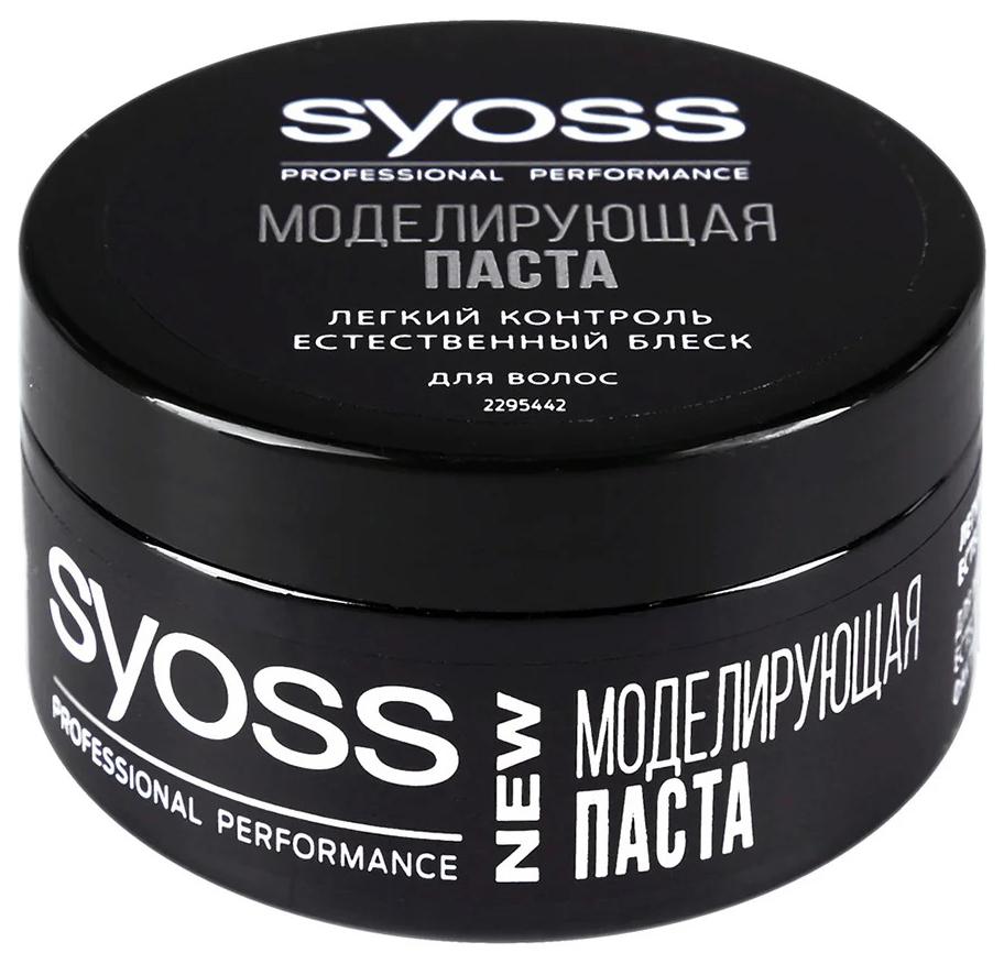 Средство для укладки волос SYOSS Легкий контроль