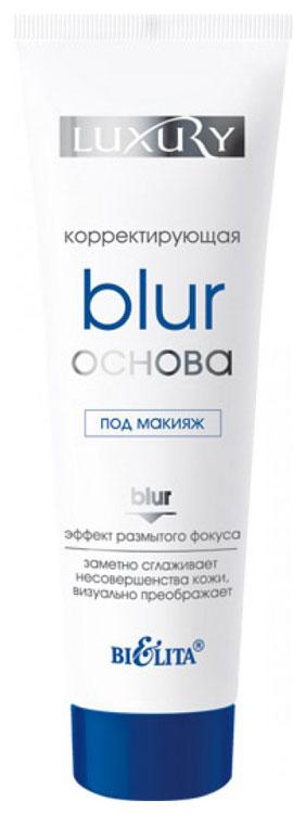 Основа для макияжа Bielita Luxury Blur Make