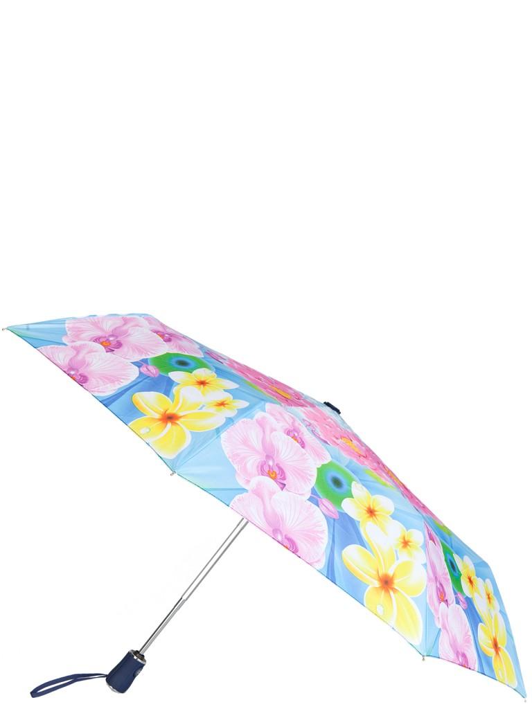 Зонт складной женский автоматический Labbra 01-00025185 голубой/розовый