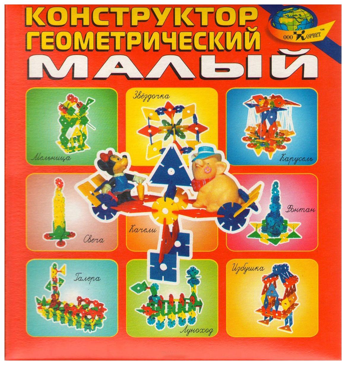 Корвет Конструктор геометрический малый (Корвет) фото