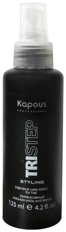 Лосьон для волос Kapous Professional Tristep