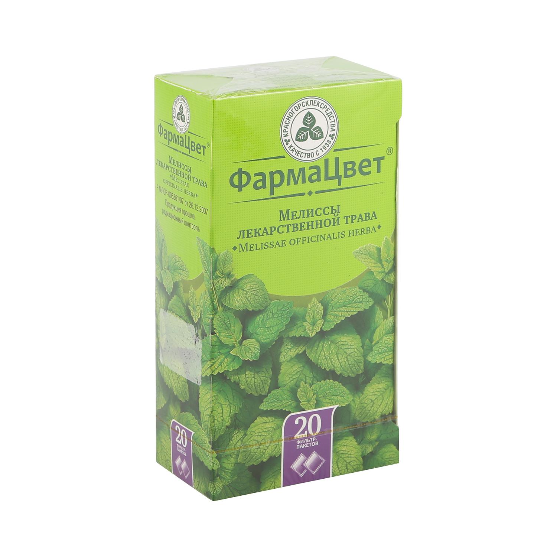 Купить Мелисса трава 20 шт. фильтр-пакеты КЛС 20 шт. фильтр-пакеты клс, Красногорсклексредства