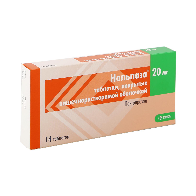 Купить Нольпаза таблетки кишечнораств. 20 мг 14 шт., KRKA