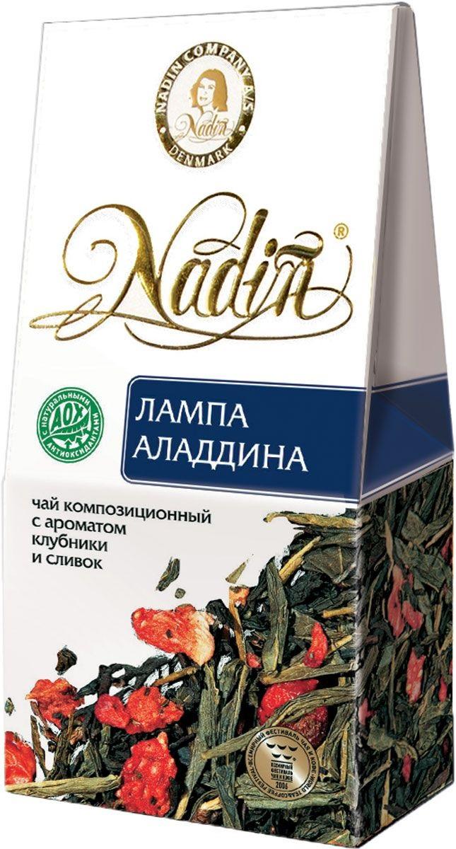 Чай листовой Nadin лампа Аладдина ассорти 50 г