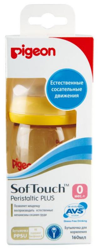 Купить Бутылочка для кормления Pigeon softouch перистальтик плюс 160 мл, Бутылочки для кормления
