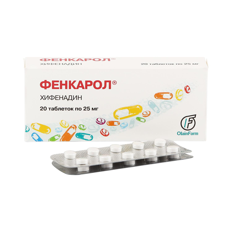 Фенкарол таблетки 25 мг 20 шт.