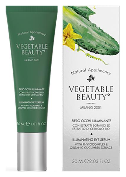 Сыворотка для глаз Vegetable Beauty c фито