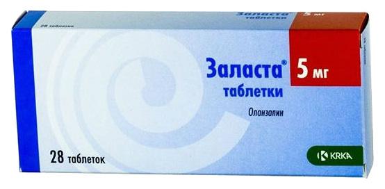 Заласта таблетки 5 мг 28 шт.