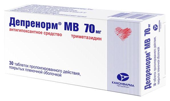 Депренорм МВ таблетки пролонг 70 мг 30 шт.