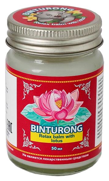 Купить Бальзам Binturong успокаивающий с лотосом 50 г