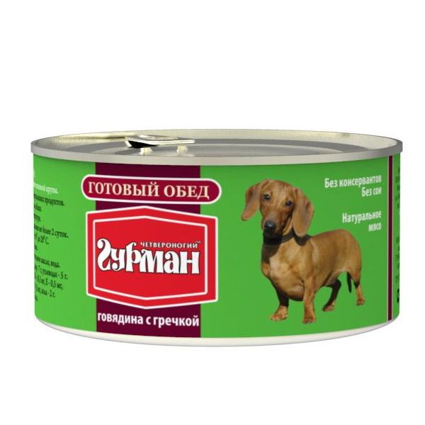 Консервы для собак Четвероногий Гурман Готовый Обед, говядина, гречка, 12шт, 325г фото