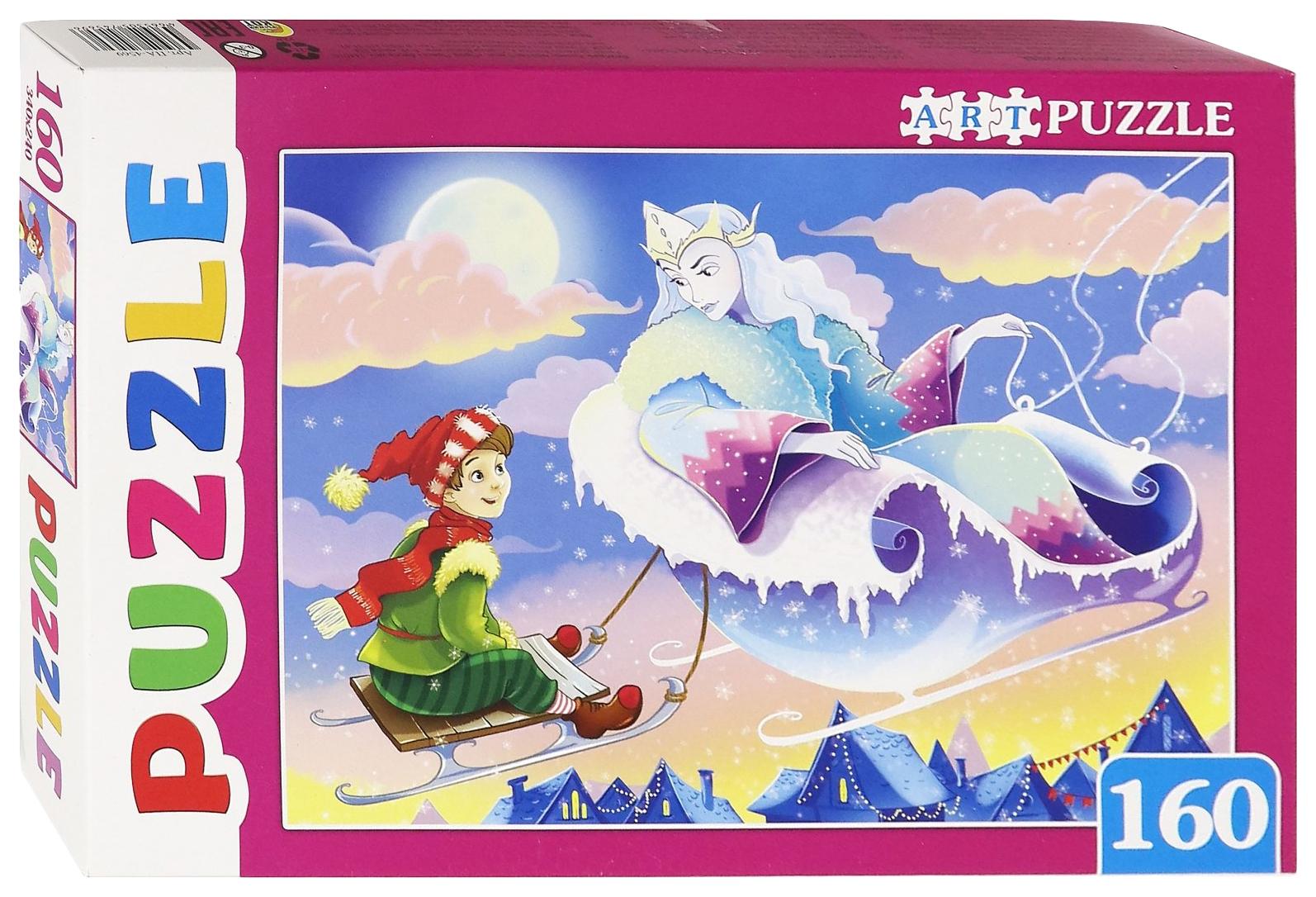 РЫЖИЙ КОТ Пазлы Artpuzzle. Снежная королева, 160 элементов ПА-4569