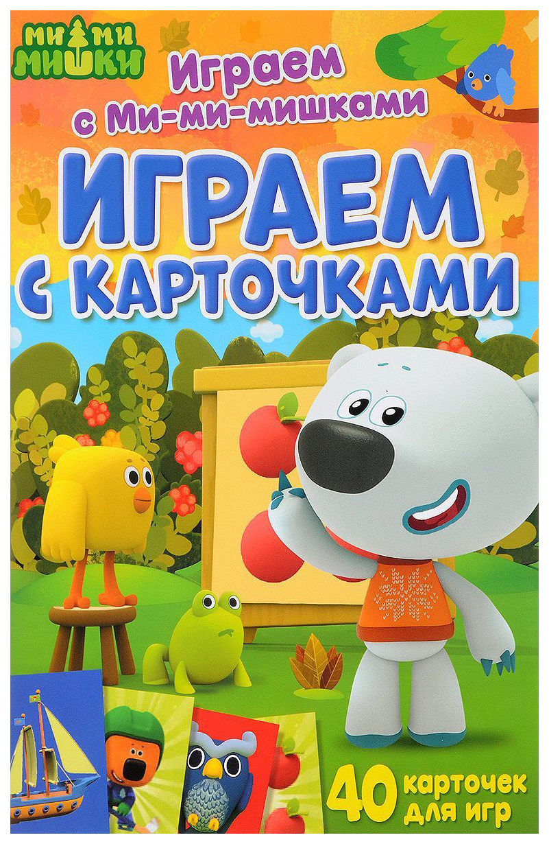 Купить 274093, Играем С Ми-Ми-Мишкам и Доминошки, ND Play, Обучающие игры