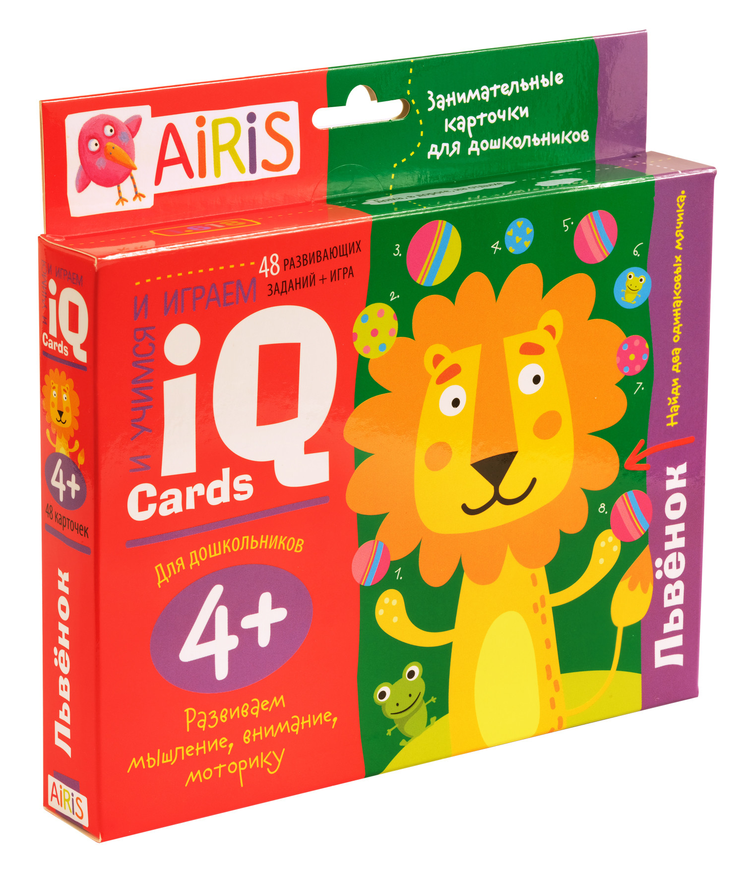 Набор Занимательных карточек для Дошколят, львёнок (4+)