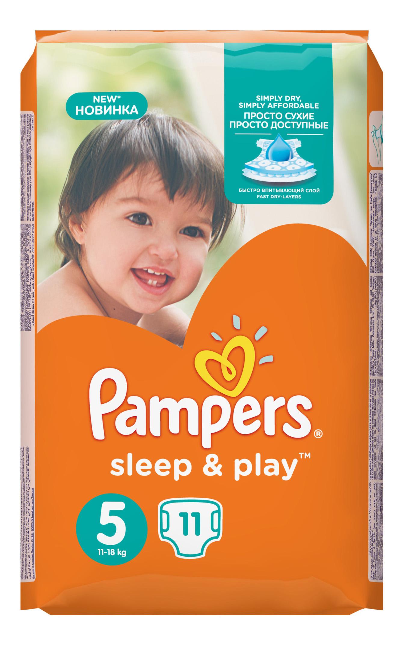 Подгузники Pampers Sleep & Play 5 (11-18 кг), 11 шт.