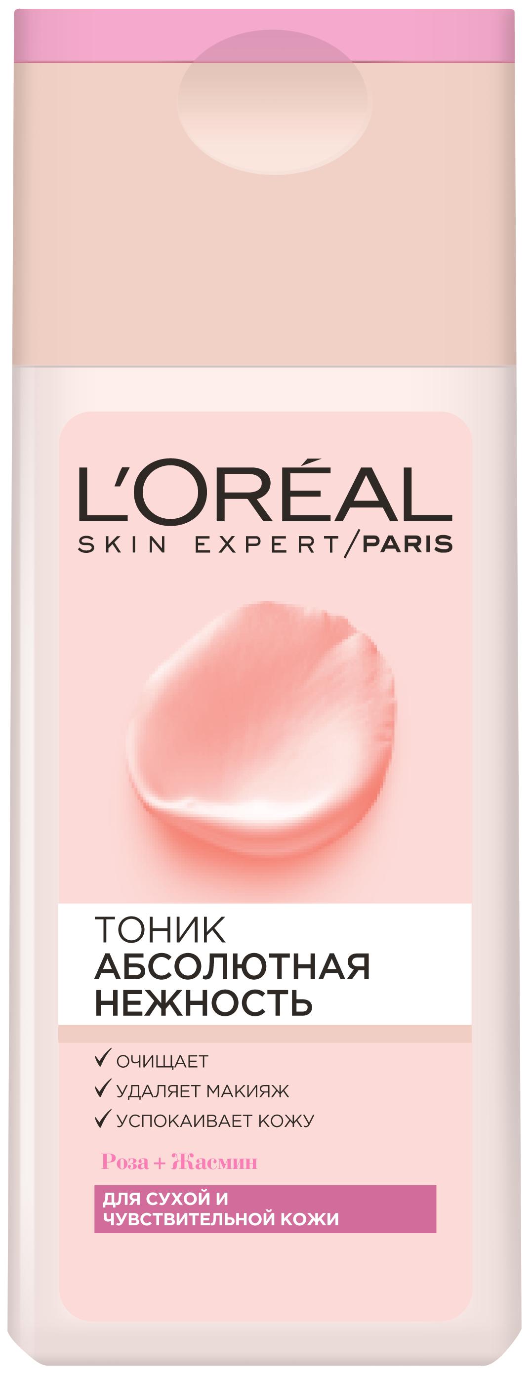 Тоник для лица L\'Oreal Paris DERMO-EXPERTISE Абсолютная нежность 200 мл