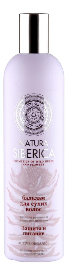 Бальзам для волос Natura Siberica для сухих волос Защита и питание 400 мл