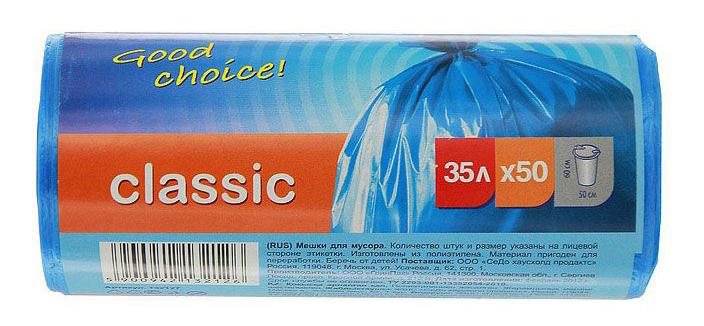 Мешок для мусора Paclan синий CLASSIC 35