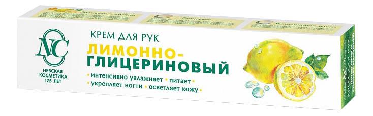 Крем для рук Невская Косметика Лимонно-глицериновый 50 мл