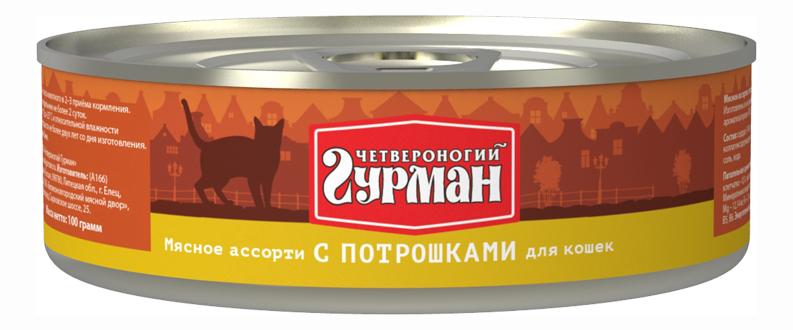 Консервы для кошек Четвероногий Гурман мясное ассорти, потрошки, 100г фото