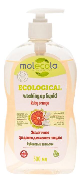 Купить Средство для мытья детской посуды Molecola Рубиновый апельсин 500 мл,