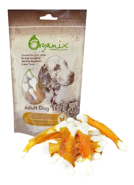 Лакомство для собак Organix, Куриное филе на косточке с кальцием, 100г