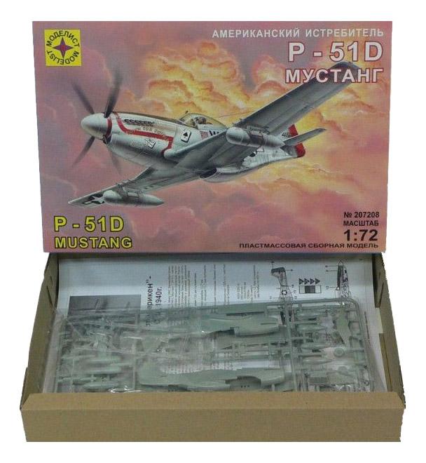 Модели для сборки Моделист Американский истребитель P-51D Мустанг фото