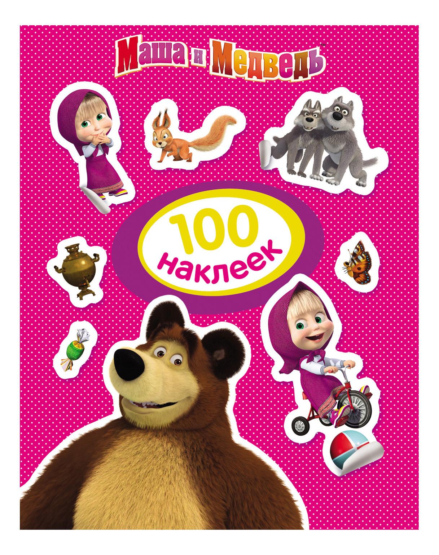 Купить Наклейка декоративная для детской комнаты Росмэн Маша и Медведь, Аксессуары для детской комнаты