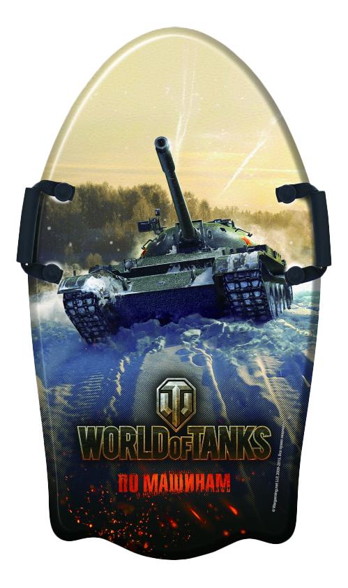 Купить Ледянка детская 1TOY World of Tanks 92 см, с плотными ручками, 1 TOY, Ледянки