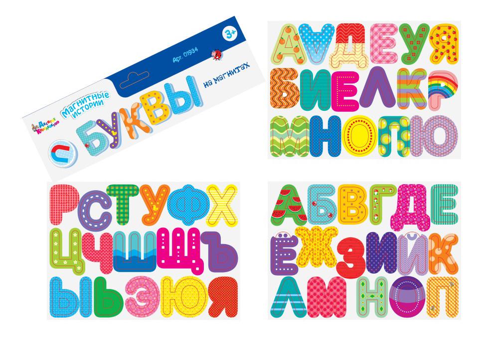Купить Буквы на магнитах, Развивающая игрушка Десятое Королевство Буквы на магнитах, Развивающие игрушки