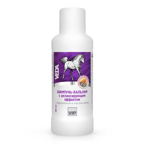 Шампунь бальзам для лошадей VEDA ЗооВИП