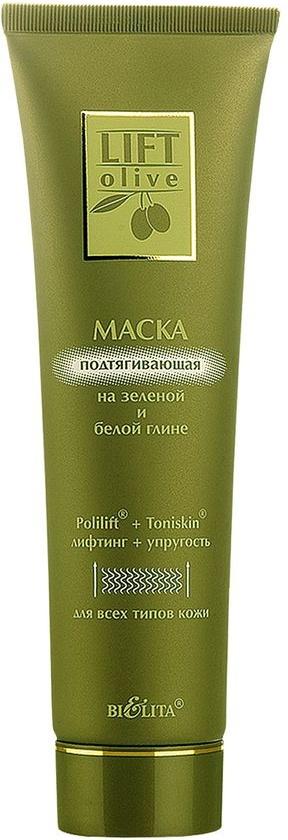 Купить Маска для лица Белита на зеленой и белой глине с подтягивающими компонентами 100 мл, Маска подтягивающая На зеленой и белой глине