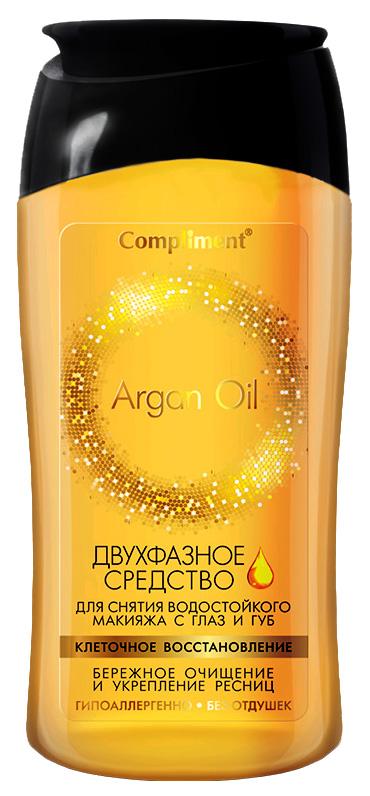 Двухфазное средство Compliment Argan Oil для снятия водостойкого