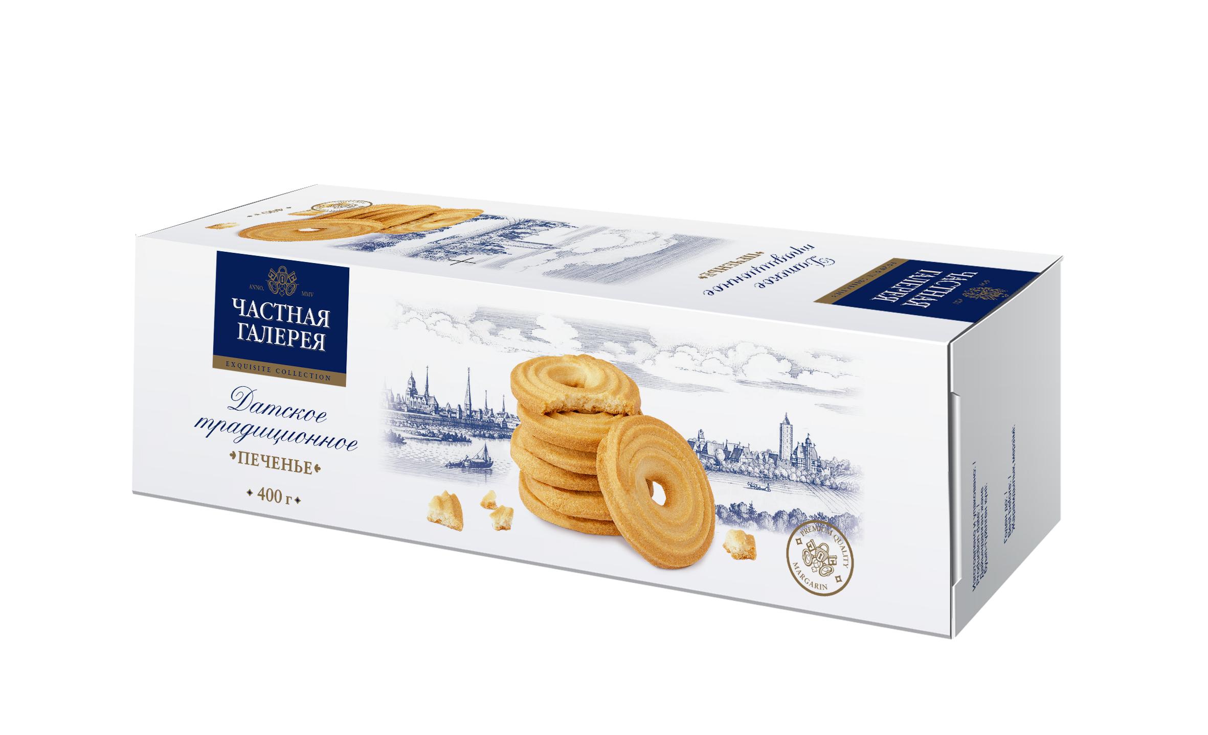 Печенье Частная Галерея датское традиционное 400 г