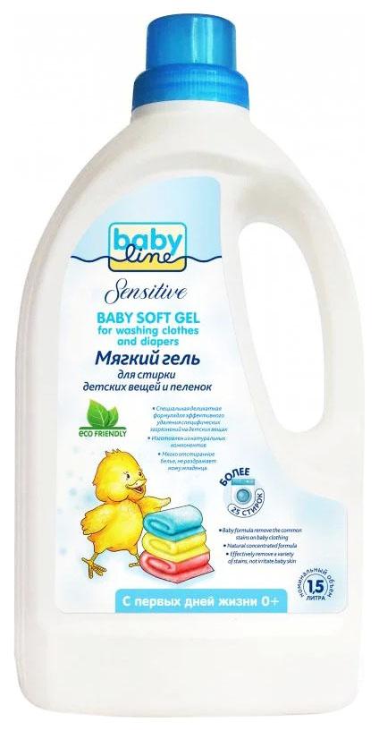 Купить Гель для стирки Babyline Sensitive Мягкий для детских вещей и пеленок 1, 5 л, Детские стиральные порошки