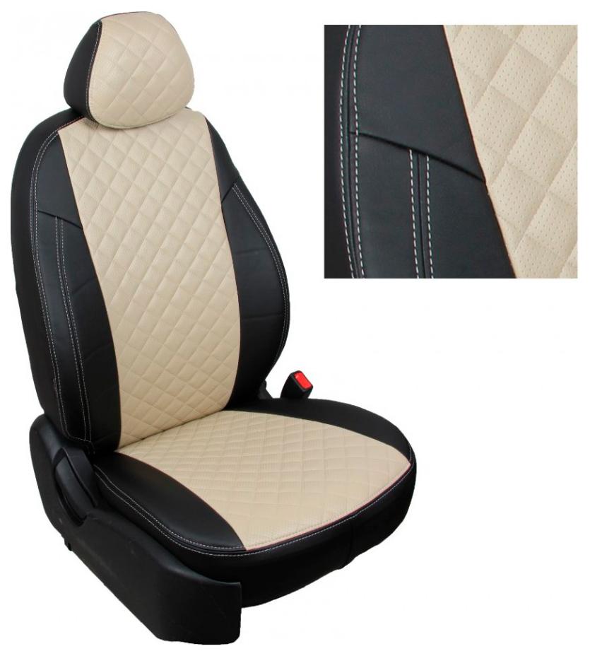 Комплект чехлов на сиденья Автопилот Ford fo-fo-f3t-chebe-r фото