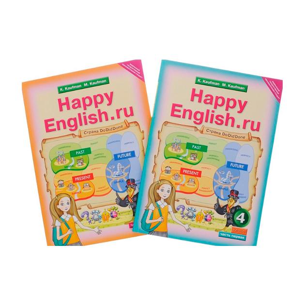 Кауфман, Happy English, Ru, Учебник 4 кл, комплект В 2-Х Ч (Фгос)