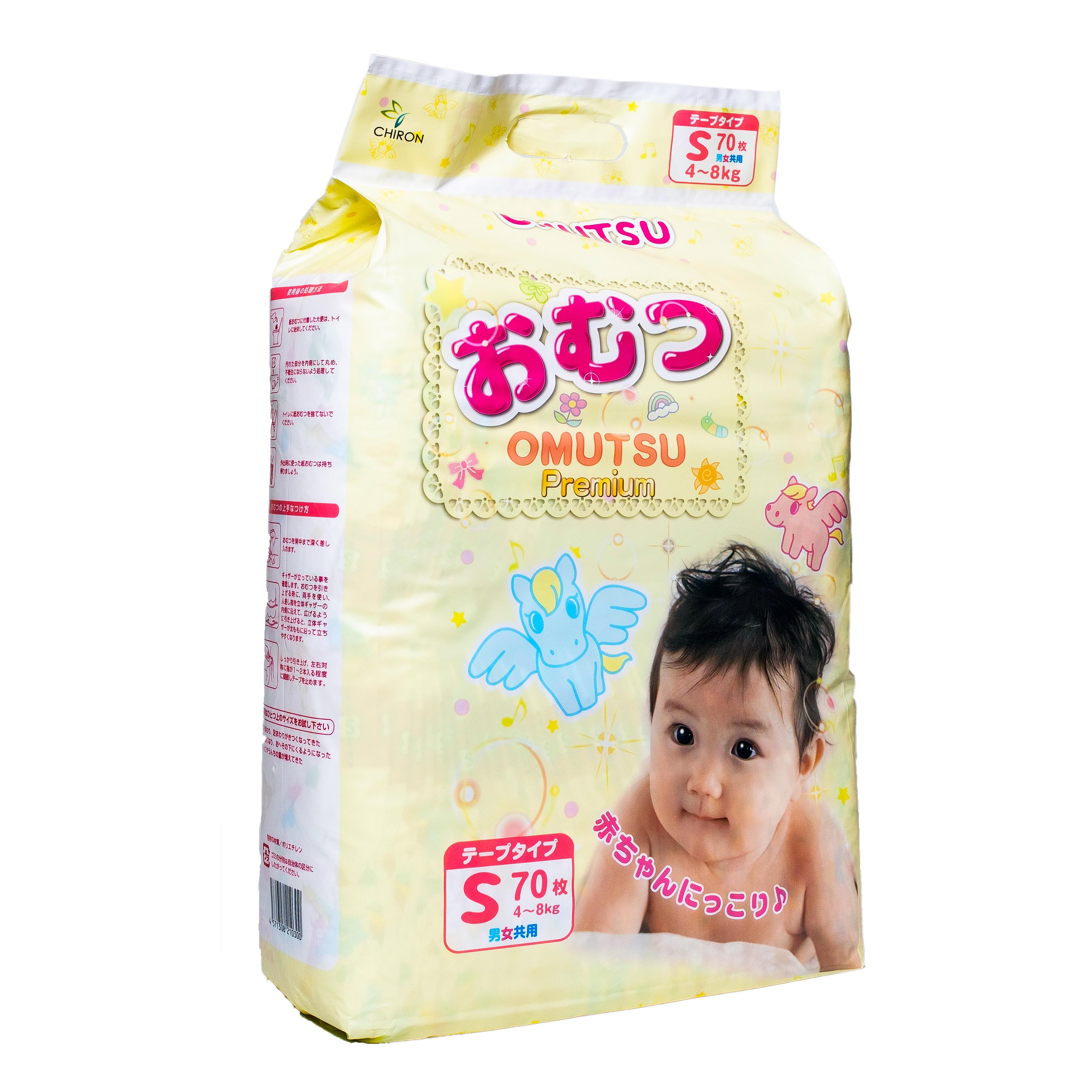Подгузники детские OMUTSU S 4 8