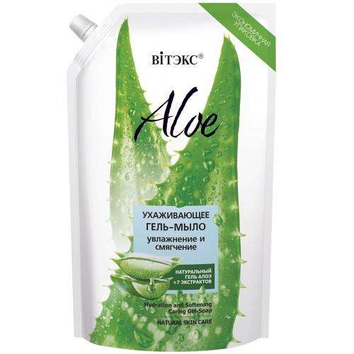 Гель мыло Увлажнение и смягчение Витэкс Aloe