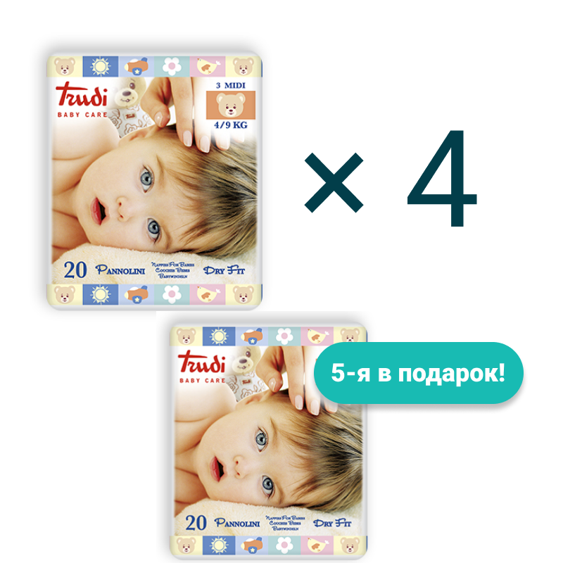 Подгузники детские Trudi Midi 4-9 кг 4+1