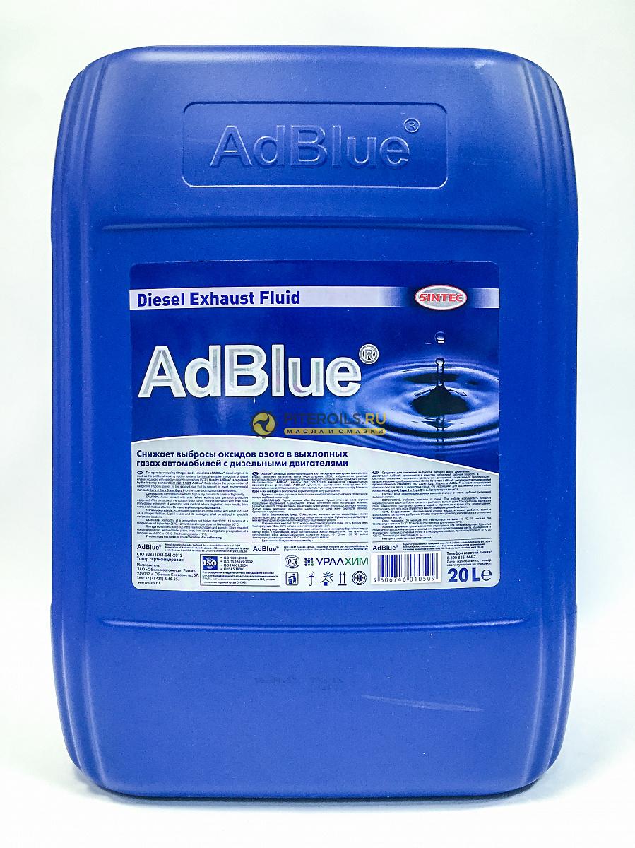 Раствор мочевины адсорбирующий AdBlue SINTEC, 20л